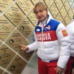 Евгений Плющенко объявил о завершении карьеры: «Всему есть предел»
