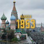 Появился трейлер комедии «Смерть Сталина»