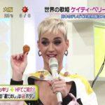 Кэти Перри наелась наггетсами на японском шоу