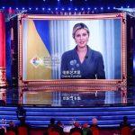 Первая леди Украины открыла Пекинский кинофестиваль